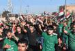 مهرجان_37_ لدعم - تظاهرات - شباب - العراق الثائر